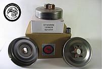 Зірочка провідна Stihl MS 180, MS 210, MS 230, MS 250 (100962X) для бензопил Штиль