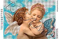 """""""Два ангела"""" - схема для вышивки бисером"""