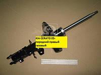 Амортизатор подвески передней, правый газовый KIA CERATO 05- производство Mando