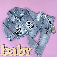 Комплект на девочку. Костюм джинсовый для девочки. 2,3,4,5 лет