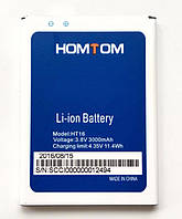 Акумулятор оригінальний для Homtom HT16 / HT16 Pro батарея