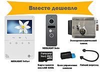 Комплект  видеодомофона Neolight Tetta+ с вызывной панелью Neolight Solo с электромеханическим замком