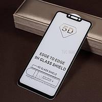 Защитное стекло AVG 5D Full Glue для Huawei P Smart Plus / INE-LX1 полноэкранное черное, фото 1