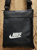 a061b36c0ebd Сумка через плечо, мужская барсетка, сумка на плечо, барсетка nike копия