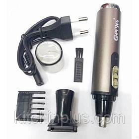 Триммер для удаления волос ProGemei GM- 3112