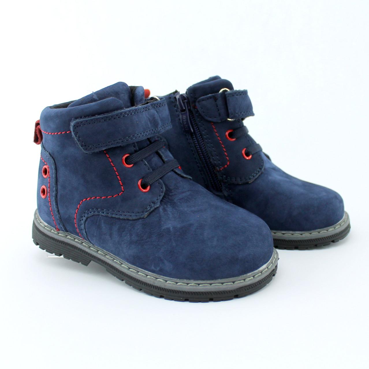 d5fa5b92a Купить Детские ботинки на мальчика тм Том.м размер 21,22,25 в Киеве ...