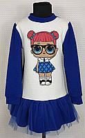 Платье детское для девочки Лол р. 122-140 электрик, фото 1