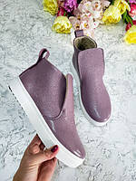 Фиолетовые ботиночки слипоны демисезонные подростковые для девочек размер с 32 по 41 очень удобные