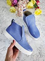Голубые ботинки детские подростковые 32, 33, 34, 35, 36, 37 размер натуралки комфортные без застежек