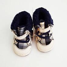 Стильные Детские Кеды Пинетки Для Мальчика Белые С Синим.Модные Кеды На Флисе на Малыша BRUMS, Италия 3-6 м