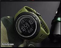Skmei 1251 Amigo зеленые мужские спортивные часы