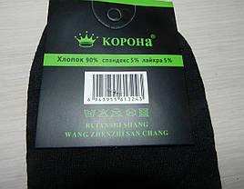 Носки мужские Корона медицинские 1324, фото 3
