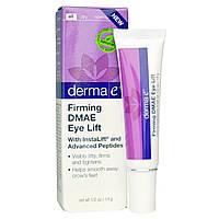 Крем DMAE лифтинг для кожи вокруг глаз Derma E 14 грамм