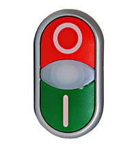 Кнопка двойная с подсветкой зеленая/красная I/0 IP66 Schrack