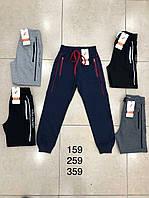 Спортивные брюки для мальчиков от 13 до 16 лет.