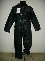 """Джинсовый костюм для мальчика """"Детский мир"""" 5,7лет. В наличии 13 и 14 размер"""