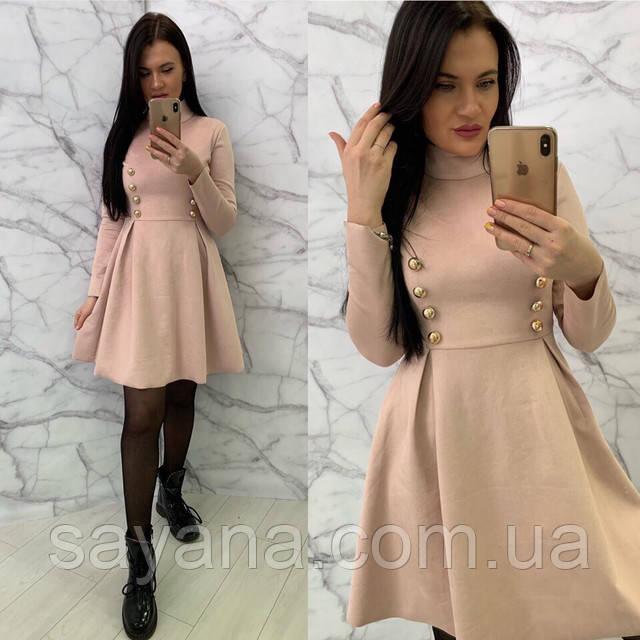 платье женское из замши