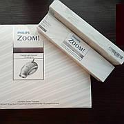 Офісне відбілення зубів для двох пацієнтів Philips Zoom WhiteSpeed LED 25% HP