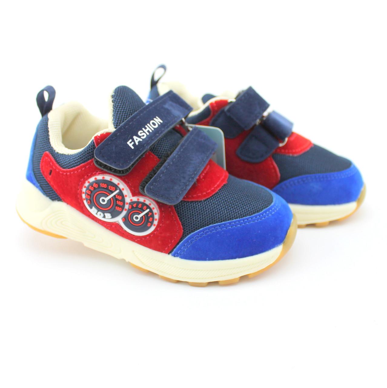 686e1f9d Детские кроссовки для мальчика Гонки тм ТОМ.М размер 21,22,23, цена ...