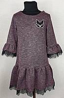 Модное детское платье Колокольчик р. 122-140 темно-сирень