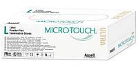 Перчатки латексные Micro-Touch Ultra, 100шт/уп