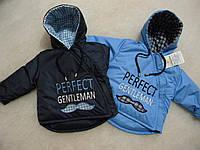 """Детская весенняя куртка """"Джентльмен"""" синяя р.74 , 80, 86, 92, 98 см."""