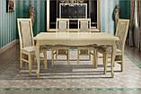 Стол обеденный раскладной Royal Микс мебель, фото 2