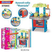 Набор детский «Кухня маленькой хозяюшки» (батар., звук, свет, микроволновка, посуда)