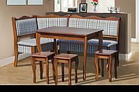Гарнитур кухонный Шотландия (Уголок,стол и три табурета из  бука)