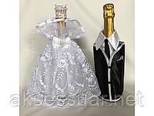 Украшение свадебных бутылок Жених и невеста