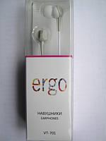 Наушники Ergo VT-701 White