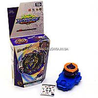 Игровой набор БейБлейд волчок игрушка Дед Хейдис Непобедимый (4 сезон) B125