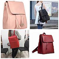 Женские рюкзаки экокожа оптом огромный выбор