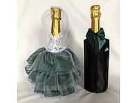 Украшение свадебного шампанского Жених Невеста