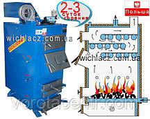 Твердотопливный котел  длительного горения «WICHLACZ» 25 кВт (Польша)