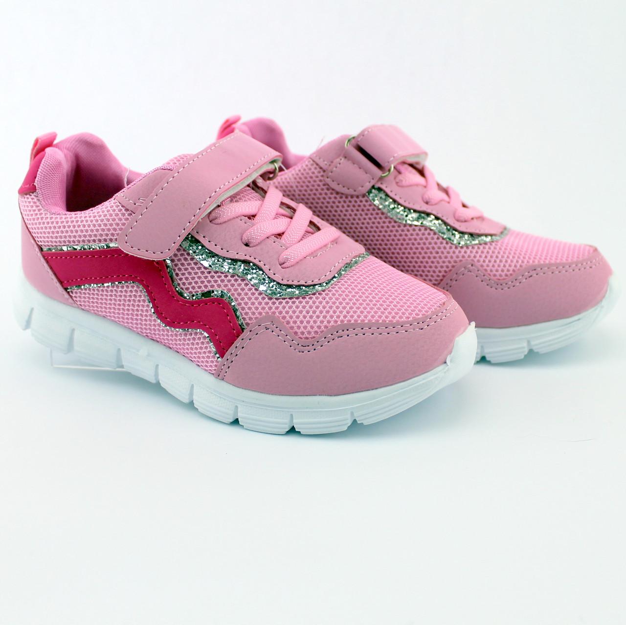 025b10fd Детские кроссовки подростковые девочке тм Boyang размер 34,35,36,37 - Style