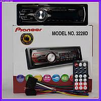 Автомагнитола 3228D мульти подсветка съемная панель, фото 1