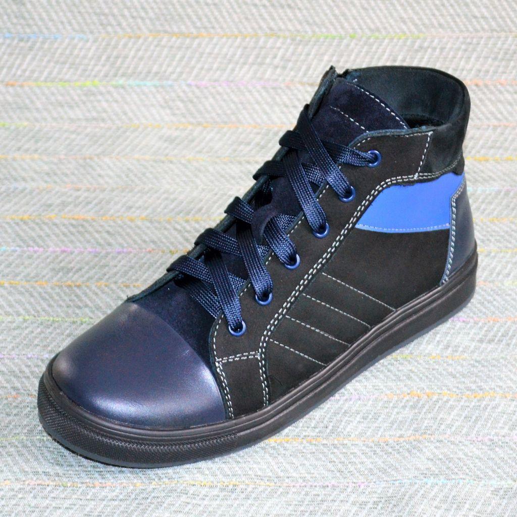 Кожаные ботинки на мальчика, Мальвы размер 37