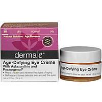 Крем для кожи вокруг глаз от морщин Derma E 14 грамм
