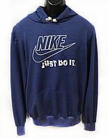 19716c73 Кофта Nike в Украине. Сравнить цены, купить потребительские товары ...