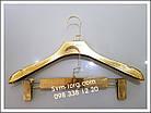 Вешалки плечики тремпеля с прищепками золотые, фото 3