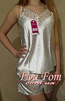 Комплект  женский атласный с шортами