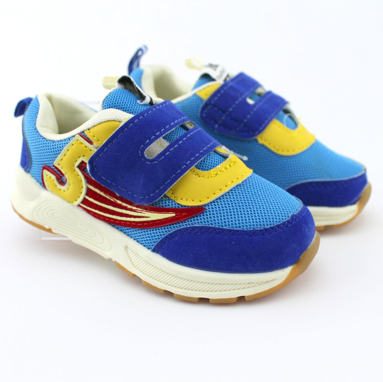 e749bc82 Детские кроссовки повседневные на мальчика тм Boyang размер 20,21,22,23 -