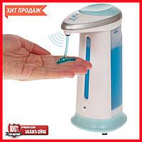 Сенсорная мыльница Soap Magic дозатор для мыла