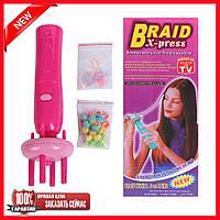 """Машинка для плетіння кісок - """"Braid X-press"""""""