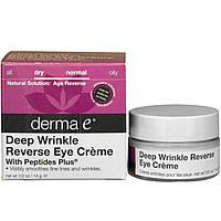 Крем для кожи вокруг глаз от морщин Derma E 14 гр
