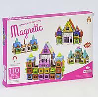 Конструктор магнитный Magnetic AQ - 735 Замок , 110 деталей