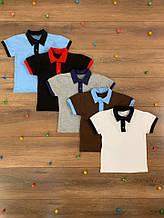 Детская рубашка поло 1309 ( стрейч)