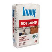 KNAUF Ротбанд (30кг) Штукатурка гипсовая универсальная
