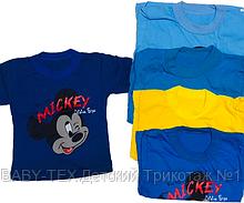 """Детская футболка """"Микки Маус"""" (кулир)"""